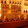 伏見酒蔵小路で18種類の日本酒を飲み比べて1番美味しかったものは…!