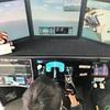 日本航空JAL556(旭川→羽田)B767-800 気を抜くと窓なし席