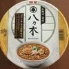 セブンイレブン限定販売 札幌・八乃木カップ麺