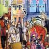 【葬送のフリーレン】新展開が目白押し!…という単行本第3巻購入報告!