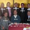 東京13期会「会おう会」