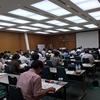 第61回自治体学校in静岡