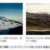2020年初_大蔵喜福理事長メッセージ