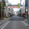 勝川大弘法から道風記念館、竜泉寺温泉まで - 2019年11月29日