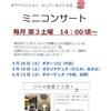 Duo  ♫ @ひろせ焼菓子工房さん