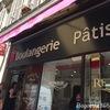 【345本目】パリ9区 Blavette レトロドール推し的パン屋さん