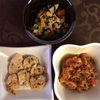 お野菜からの離乳食  [220日目  鶏肉とお豆腐のハンバーグ]
