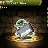 【パズドラ】H5はやぶさ Shincaの入手方法やスキル上げ、使い道情報!