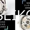 SEIKOメカニカル動画(スケルトン)