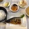 サバ塩焼き定食 @ヤマザキ