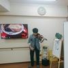 【大阪支部】デイサロンTAMAM × バイオリニスト長澤祐樹
