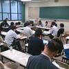 第8回国家神道・国体論研究会「近代日本の環境形成と宗教・ナショナリズム」の報告