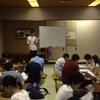 森田療法講座