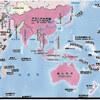 忘れないで、一帯一路の終着点は日本属国化
