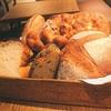夜は自家製パンとワインが美味しい素敵なレストラン Jiyugaoka BAKE SHOP(自由ヶ丘 ベイクショップ)