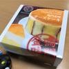 鳴門金時 チーズケーキってどう?