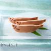 今日6月16日は和菓子の日(2016/6/16)