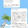【本編】加藤治郎さん、あなたは文章が読めない(1)まえがき・構成