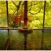 関東圏随一、那須高原の四季を感じられる絶景の露天風呂