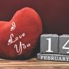 バレンタインの歴史には悲しい処刑の物語が秘められていた