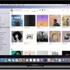 iTunes今後はこうなる。Macで今後予定されているiTunesの変更点について
