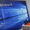 Windows10FallCreatorsUpdateは10月17日から順次配信開始