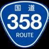 No.135 国道358号