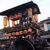 村上大祭を見てきました。