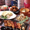 【オススメ5店】中野・高円寺・阿佐ヶ谷・方南町(東京)にある創作料理が人気のお店