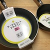 week13 食費を週7000円の節約生活、完走!!