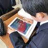 1年生オリエンテーション(iPadがやってきた)