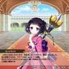 【花騎士】カンヒザクラちゃんとヘナちゃんをお迎え!