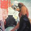 今小説 F-ZERO エフゼロ ・・・そしてスピードの神へという小説にとんでもないことが起こっている?