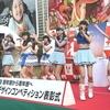 名古屋のご当地アイドル「OS☆U」の路上ライブに行ってきた〜!