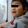 富士フィルムX-Pro3で子供スナップ