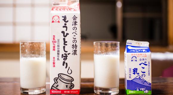 牛乳のミディアムレア!福島の「べこの乳」はなぜあんなにも濃厚なのか聞いてきた【別視点ガイド】