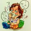 アロマテラピー:エッセンシャルオイルで咳が改善した