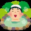 汗をかいたらさっと流したい!新大阪駅着いたら寄ってみたい温泉、スーパー銭湯