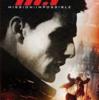 映画『ミッション:インポッシブル』スパイ映画の傑作でしょう!!