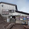 2019 9/5 富士登山 須走ルート 本8合目(標高3400m)胸突江戸屋、トモエ館前
