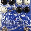 「EMMA Navigator」!デュアルディレイ+モジュレーションペダル!