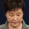 朴槿恵、8人全員一致の罷免決定〜単純に喜ぶ国民っておかしくね?