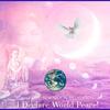 新月平和瞑想