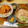 おそばだうどんだ越前@福井 ソースカツ丼と一皿おろしそば