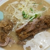 肉そばセンター よし虎   武田式濃厚中華そば  味噌 麺太め  ちょい肉増し