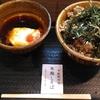 【池袋】壬生:とろろ肉そば(880円)