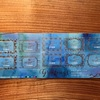 『92円切手』のクオリティの高さ!あまりにきれいで売り切れるそう!