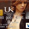 通称YOSHIKIカードのポイント交換特典が凄すぎる件