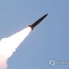 (韓国の反応) 「北朝鮮の弾道でなく巡航ミサイル2発発射…」。安保理決議違反ではない」
