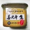 私が好きな信州味噌、マルモ青木味噌の「善光寺 生」。お味噌汁が美味しい!
